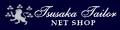 Tsusaka Tailor Net Shop