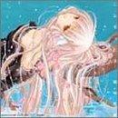 ちょびっツ - ニンギョヒメ