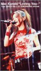"""Loving You…"" Tour 2002 Final 2.27 横浜アリーナ [VHS]"