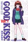 GOOD KISS!version 2.0 (1) (少年マガジンコミックス)