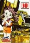 出撃!マシンロボレスキューのアニメ画像