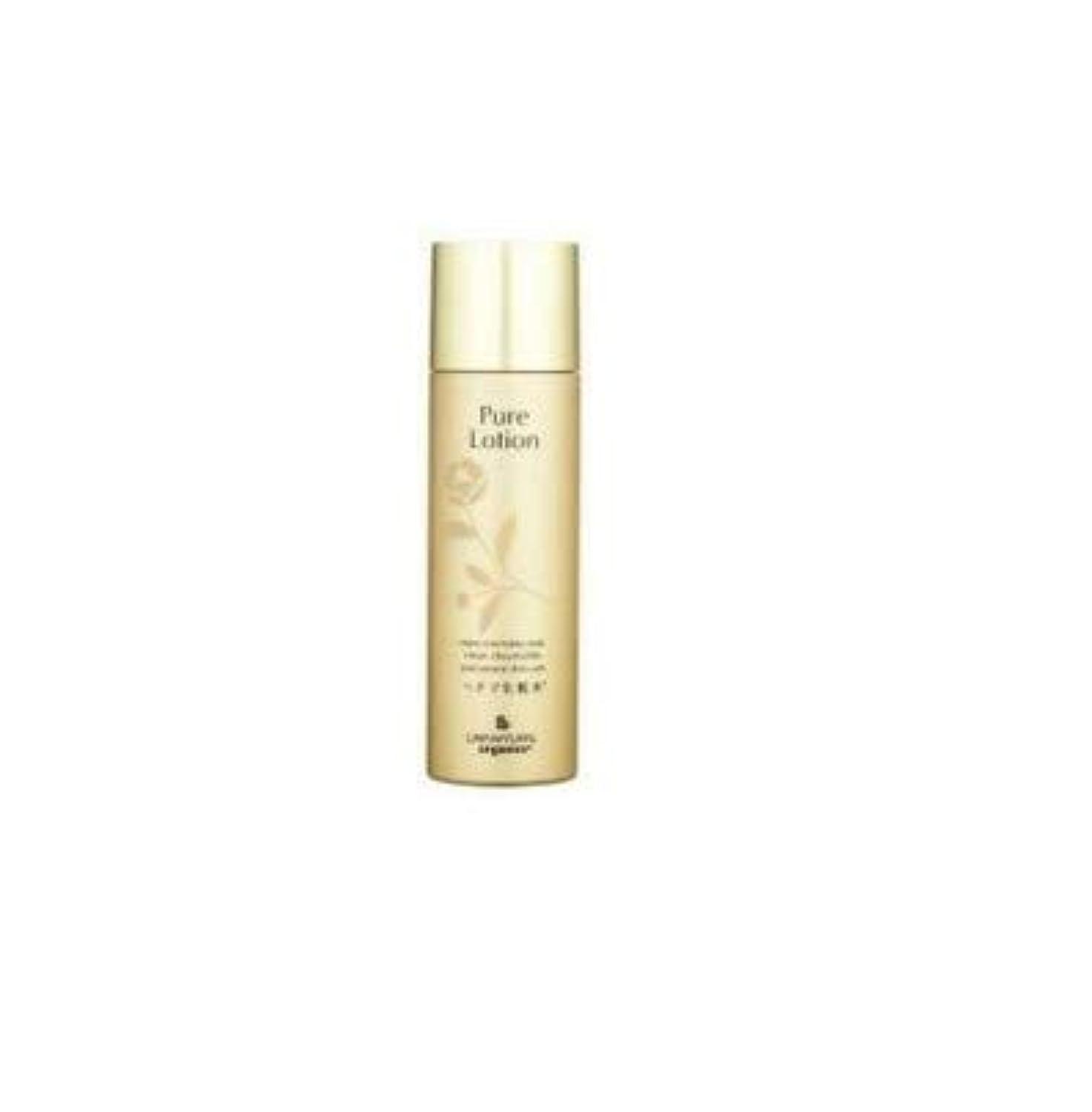 広告する許容できるカロリーリマナチュラル LIMANATURAL ピュアローション 化粧水 スキンケア オーガニック マクロビオテック ナチュラル化粧品 自然派 パラベンフリー 無香料 潤い 洗顔
