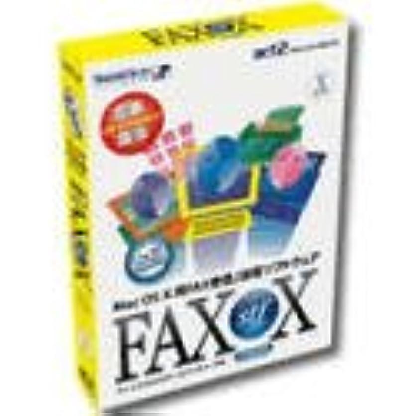 会うケーブル屋内FAX stf X Pro