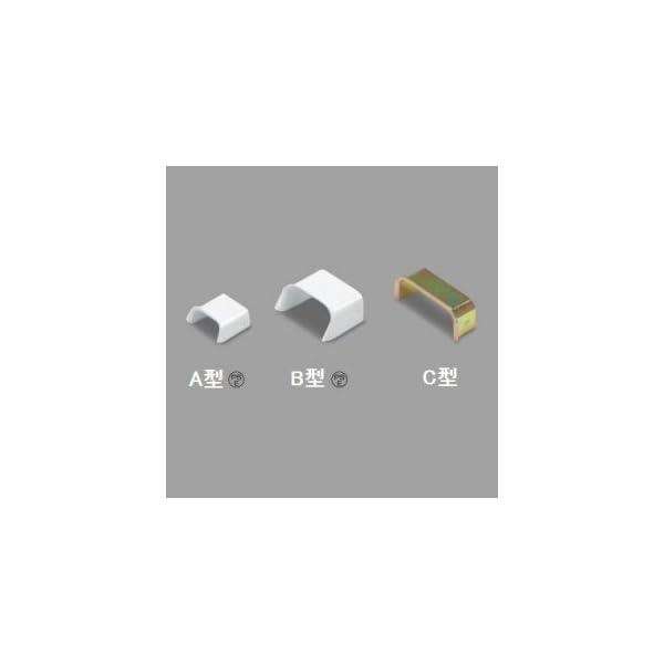 マサル工業 メタルモール 付属品 ブッシング ミ...の商品画像
