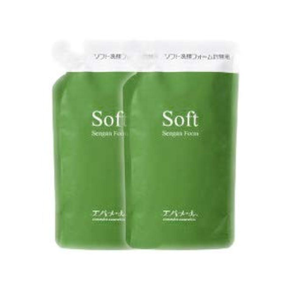 ナット腕繊毛エバメール ソフト洗顔フォーム 200mL 詰替え用 2個セット
