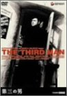 第三の男 [DVD]の詳細を見る
