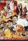 大阪プロレス飯店[DVD]