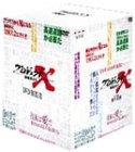 プロジェクトX 挑戦者たち 第VII期 DVD-BOX