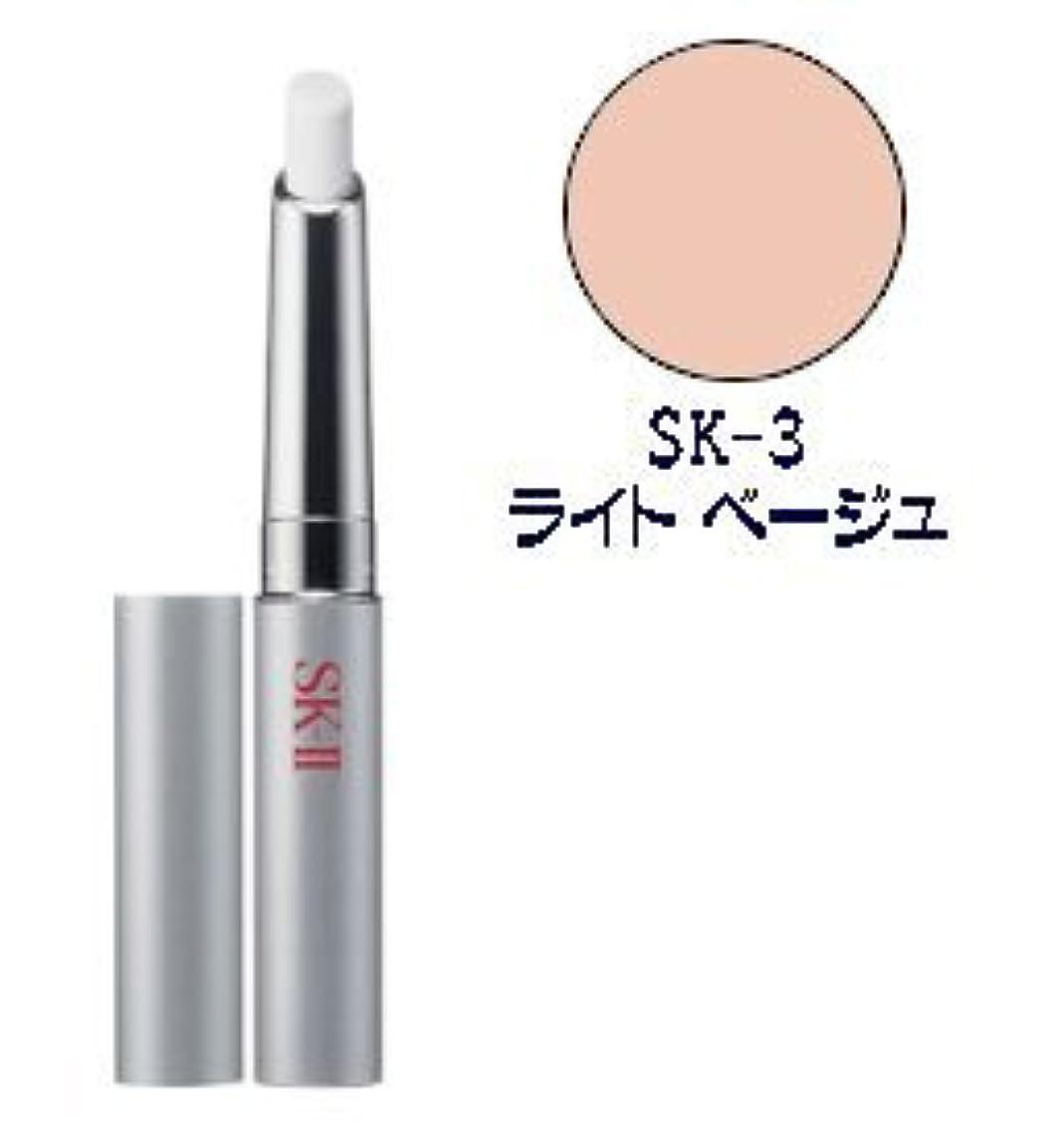 イブまっすぐにする管理SK-II ホワイトニングスポッツイレイス(SK-3)