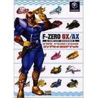 F‐ZERO GX/AX コンプリートガイドブック
