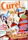 ネオロマンス通信 / Cure!通信編集部 のシリーズ情報を見る
