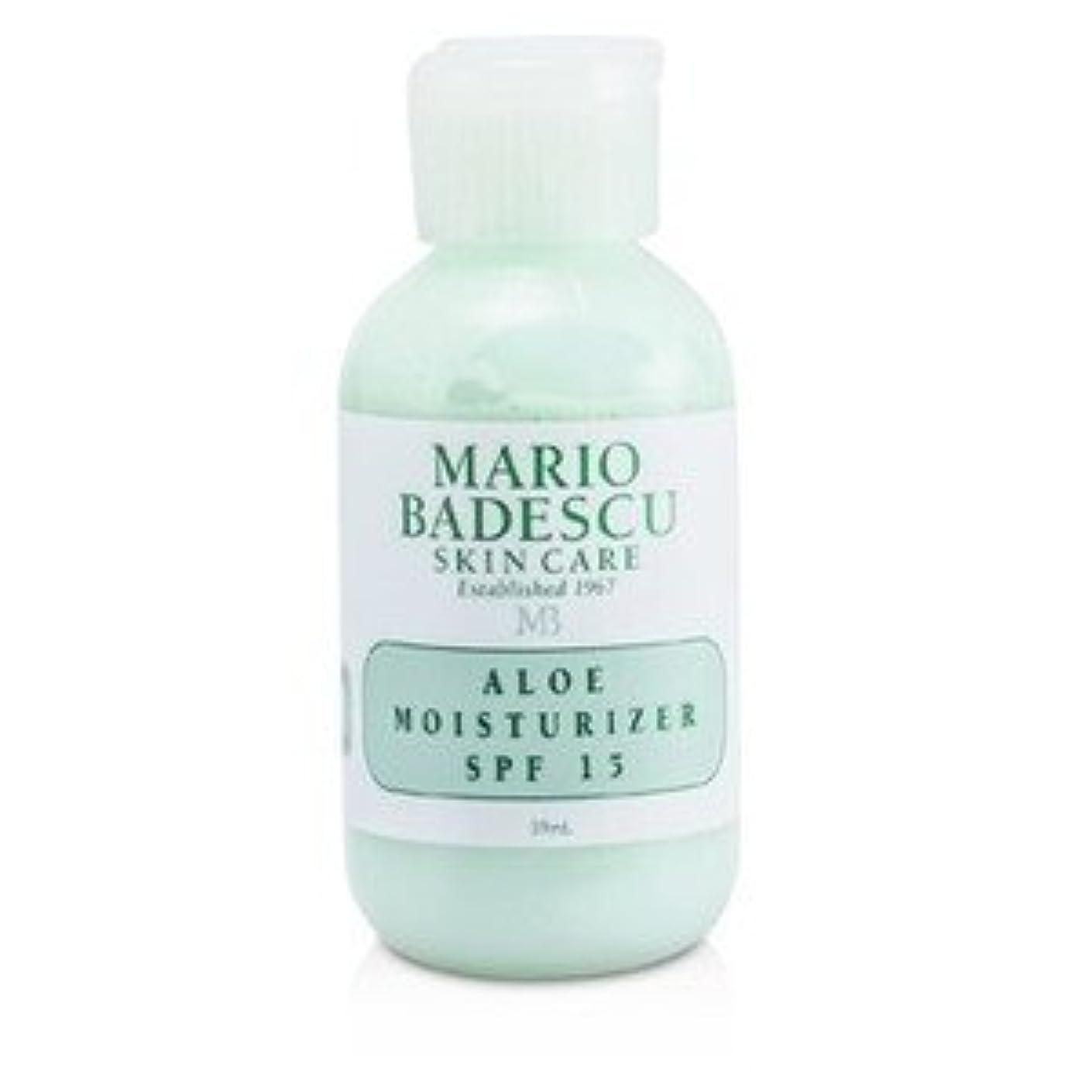 感度死の顎値するMARIO BADESCU(マリオ バデスク) アロエ モイスチャライザー SPF15 59ml/2oz [並行輸入品]