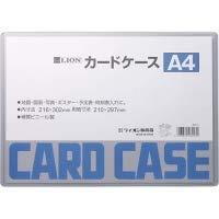 ライオン事務器 カードケース 硬質タイプ A4 PVC 1枚