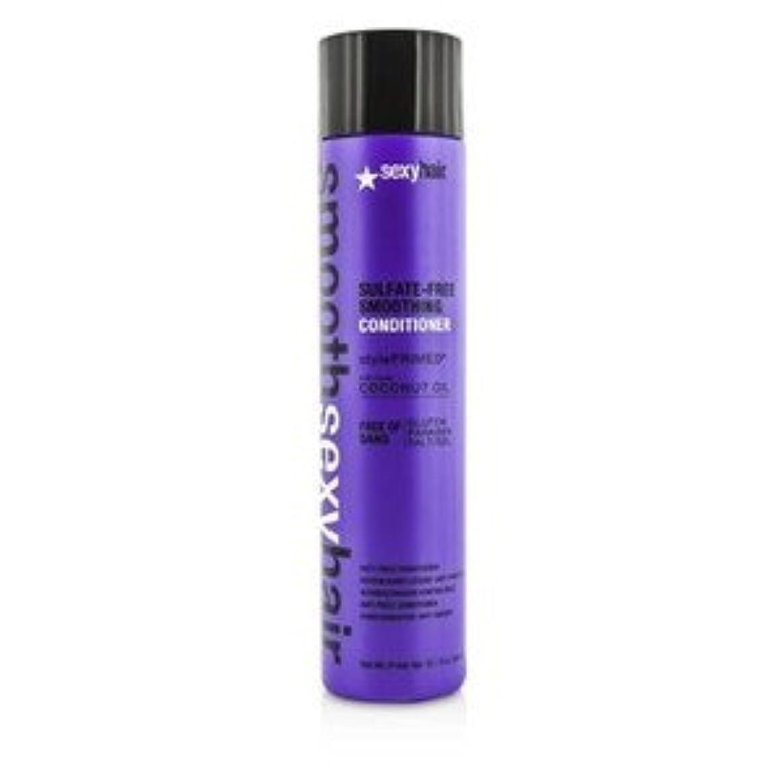 険しいすぐにビルSexy Hair スムース セクシー ヘア サルフェートフリー スムージング コンディショナー(Anti-Frizz) 300ml/10.1oz [並行輸入品]
