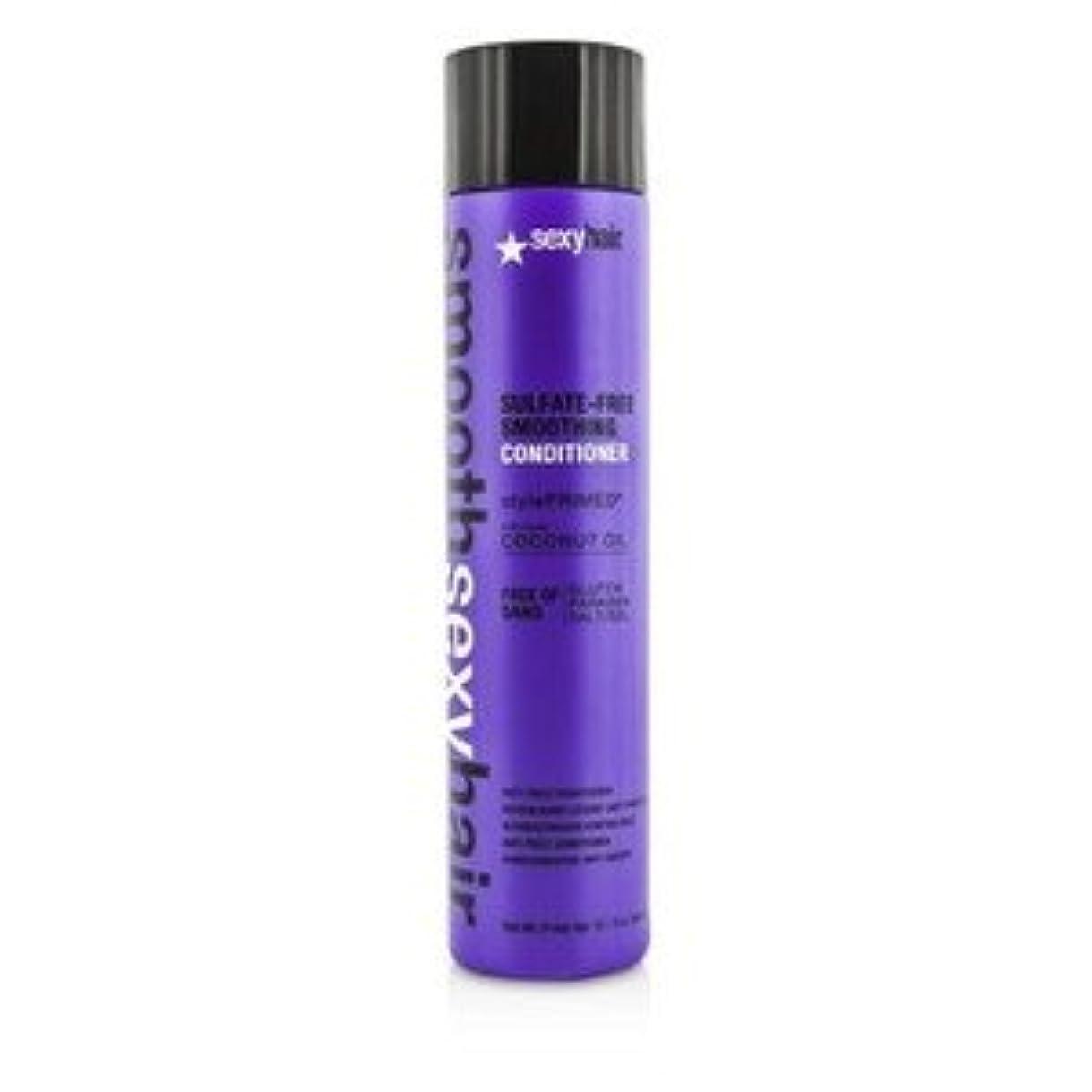 走る脚エンディングSexy Hair スムース セクシー ヘア サルフェートフリー スムージング コンディショナー(Anti-Frizz) 300ml/10.1oz [並行輸入品]