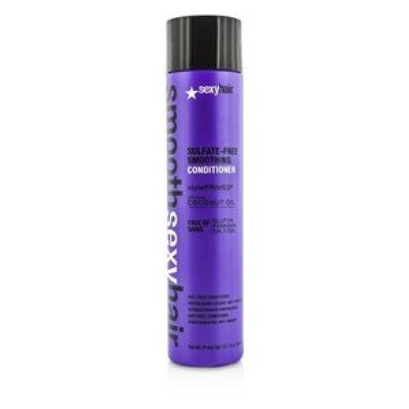 シミュレートする吸い込む背が高いSexy Hair スムース セクシー ヘア サルフェートフリー スムージング コンディショナー(Anti-Frizz) 300ml/10.1oz [並行輸入品]
