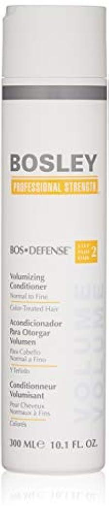 全員トレッド前述のProfessional Strength Bos Defense Volumizing Conditioner (For Normal to Fine Color-Treated Hair)