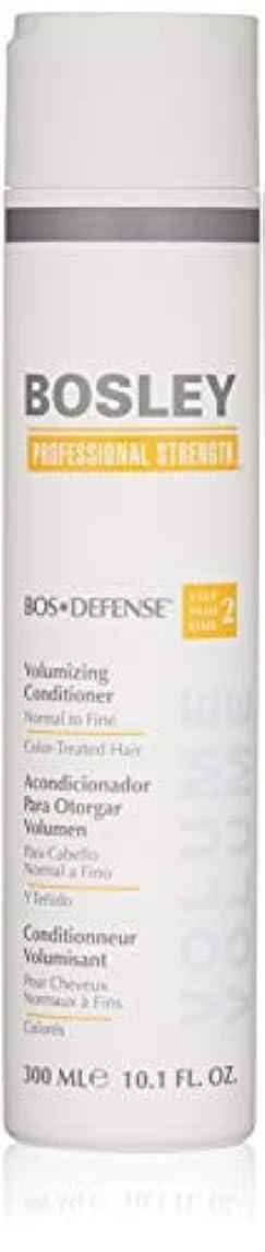 インターネット手のひら公使館Professional Strength Bos Defense Volumizing Conditioner (For Normal to Fine Color-Treated Hair)