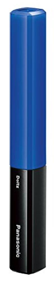 化学歴史こしょうパナソニック 音波振動ハブラシ ポケットドルツ(歯間ケア) 青 EW-DS29-A