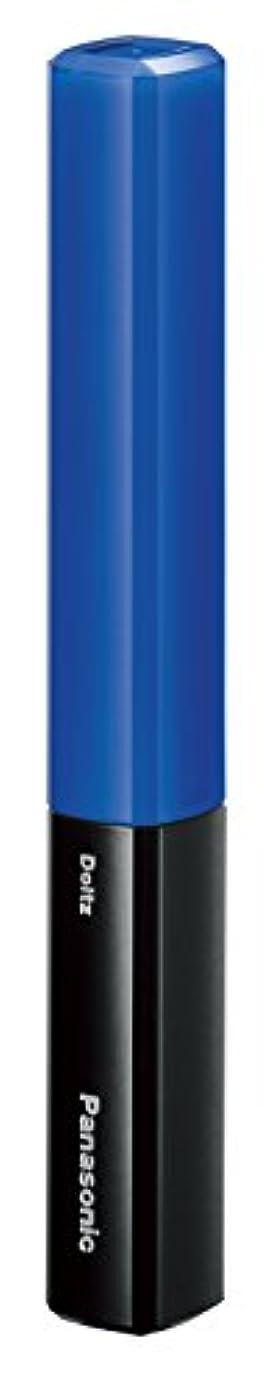 コンサルタント瞑想電池パナソニック 音波振動ハブラシ ポケットドルツ(歯間ケア) 青 EW-DS29-A
