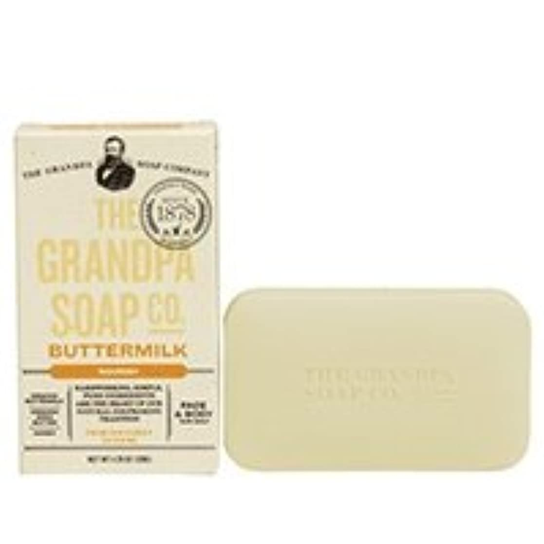 耐えられない予報トピックグランパ バターミルクナリッシュソープ 3.25oz(約92g)3個