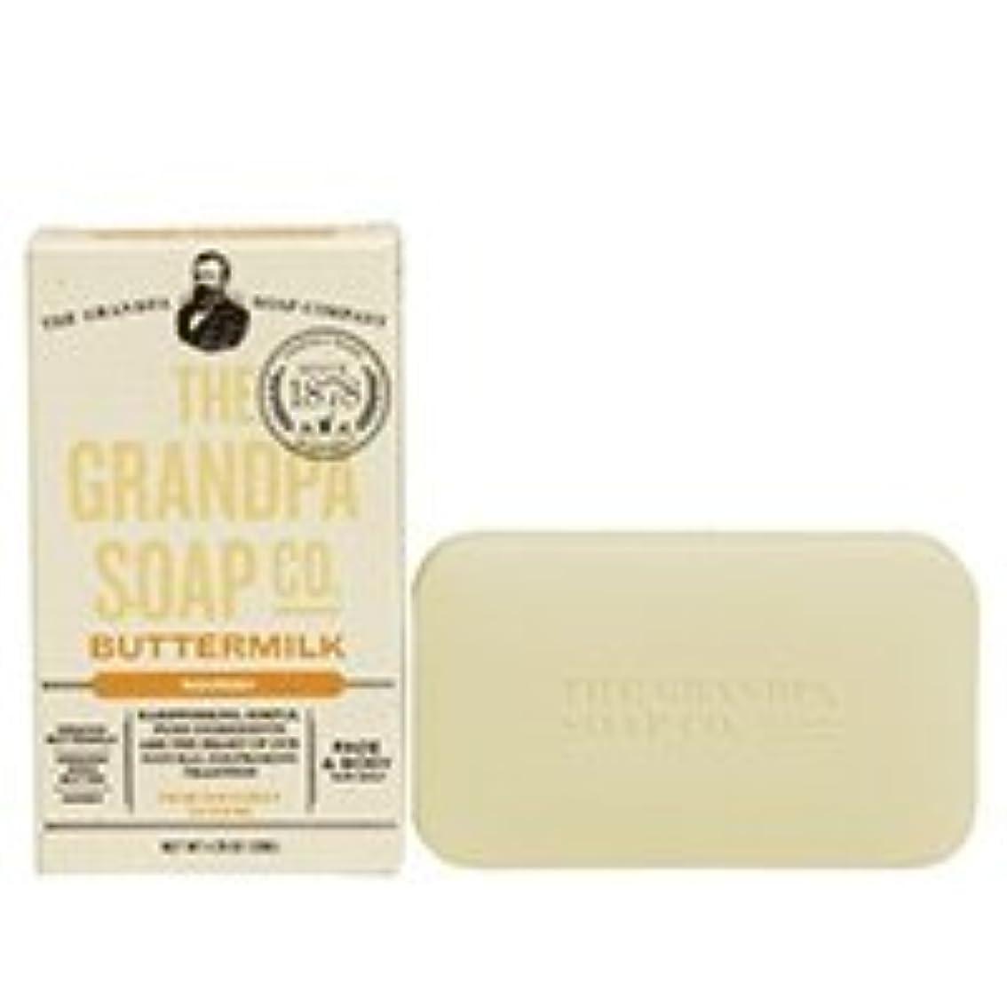 フェード雇用者引き受けるグランパ バターミルクナリッシュソープ 3.25oz(約92g)3個