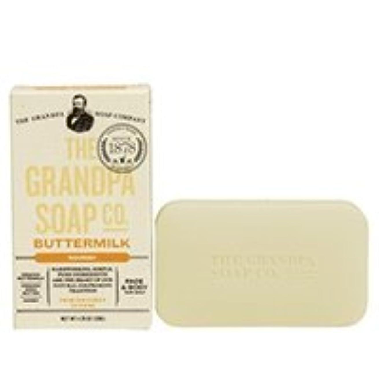 のり賛美歌わかりやすいグランパ バターミルクナリッシュソープ 3.25oz(約92g)2個