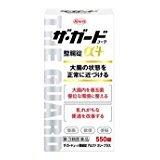 【第3類医薬品】ザ・ガードコーワ整腸錠α3+ 550錠 ×4