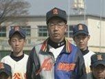 選手の力を80%引き出す 投手指導法 ~ 「 勝てる投手 」 のつくり方 ~ [ 野球 DVD番号 454d ]