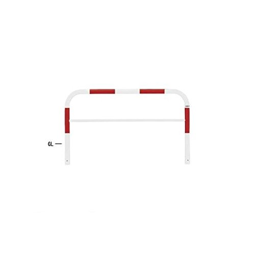 GT67056 直送 スチール製バリカー 横型・コノ字型・アーチ型・U字型車止めポール(スタンダードタイプ) 中桟付・中桟あり φ60.5xt2.8 W1500 H650(mm) 赤白色