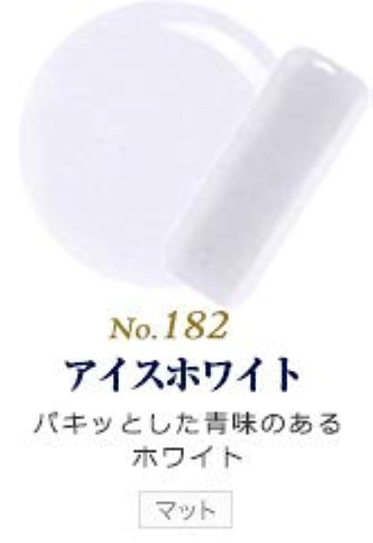 独裁長椅子他に発色抜群 削らなくてもオフが出来る 新グレースジェルカラーNo.11~No.209 (アイスホワイト)