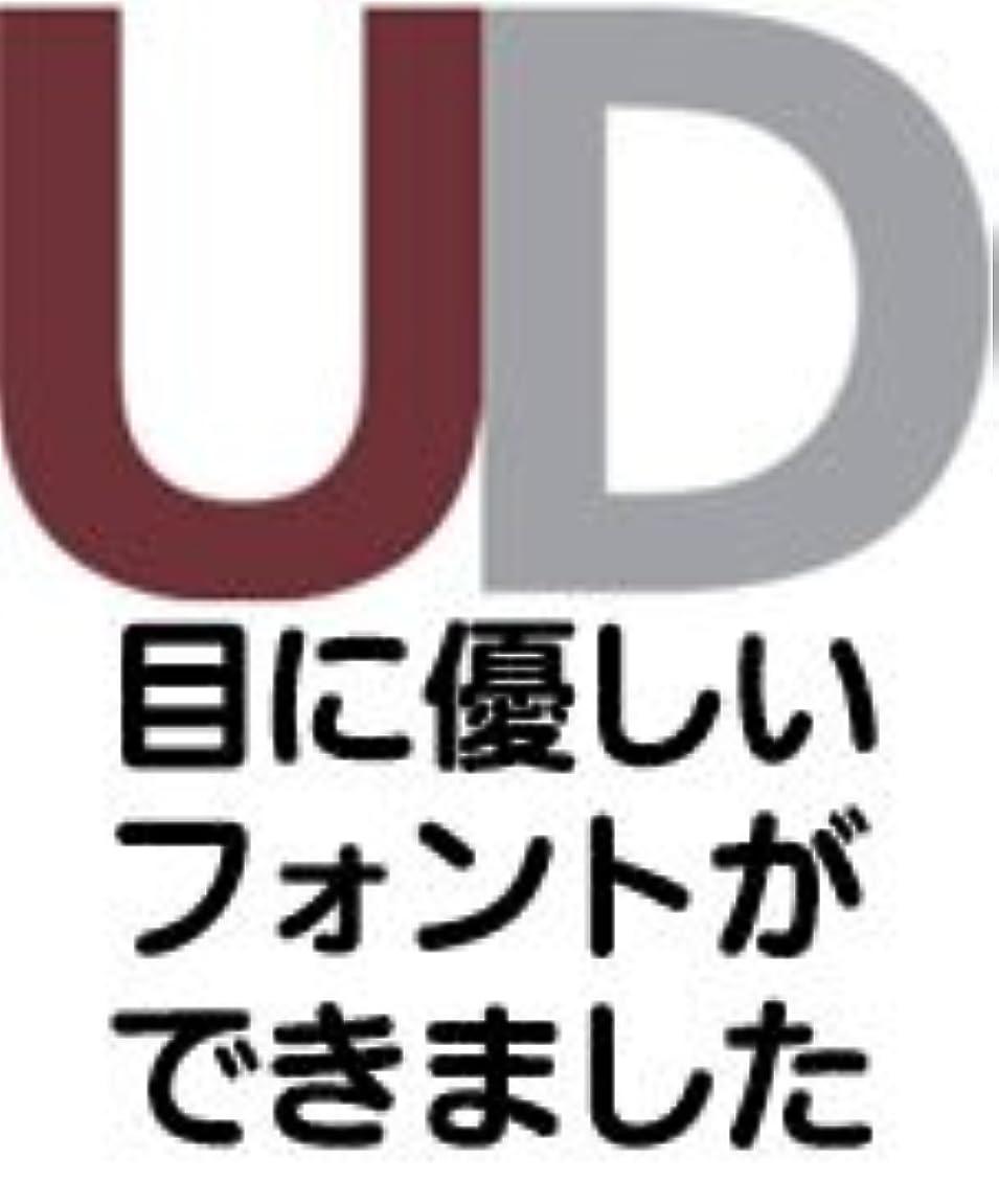 必要性サーマル読み書きのできないイワタ書体ライブラリー OpenType イワタUD丸ゴシックB