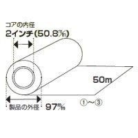 桜井 再生紙70白 IJR77A 2本