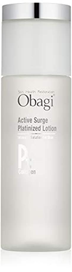Obagi(オバジ) オバジ アクティブサージ プラチナイズド ローション(化粧水) 150ml