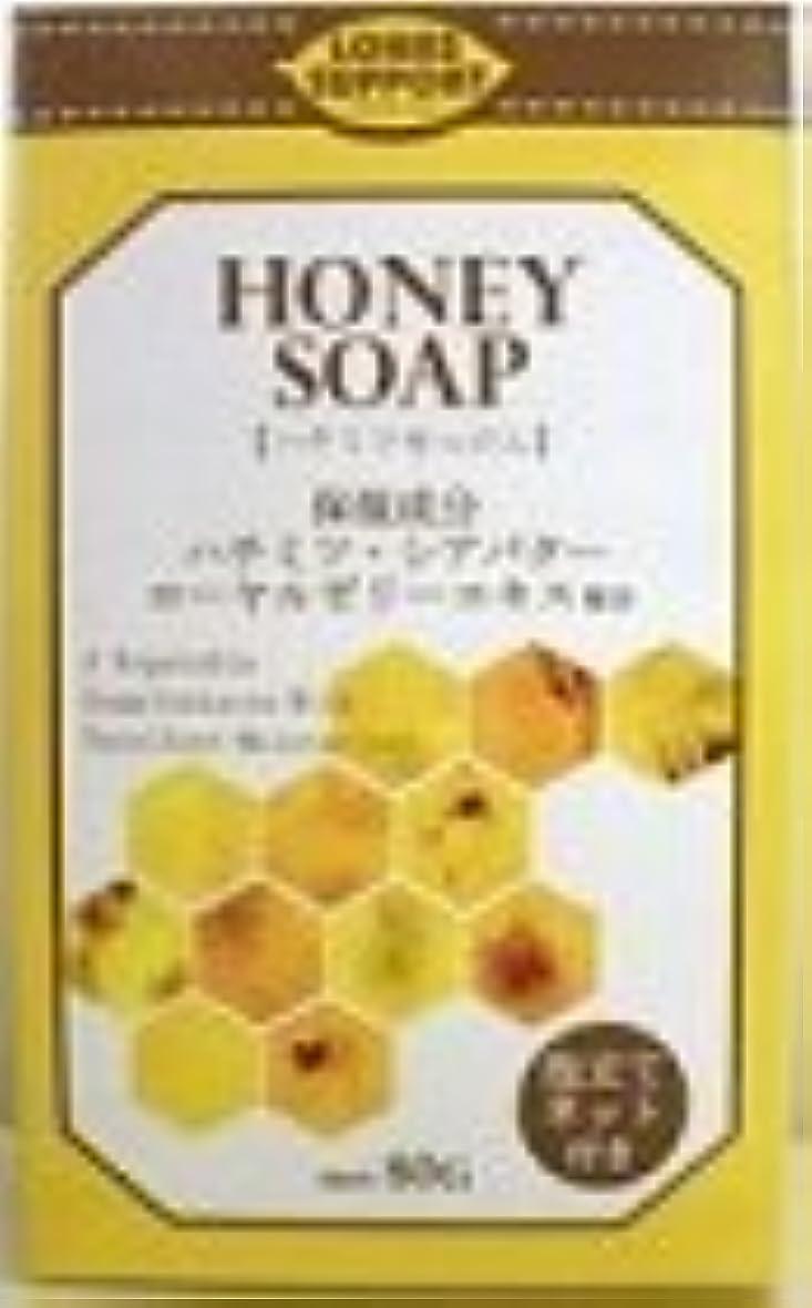 ソロ情熱ブリードHONEY SOAP ハチミツ石鹸
