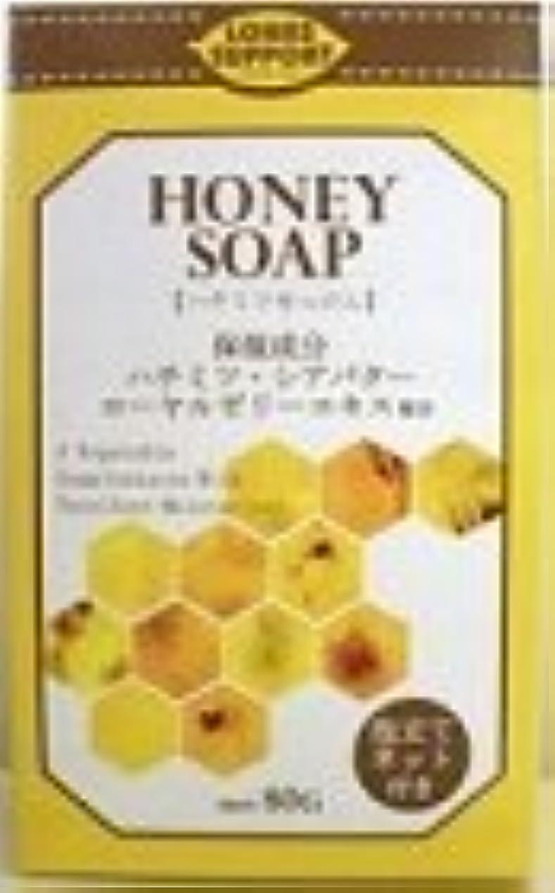 喉頭政治的優しさHONEY SOAP ハチミツ石鹸
