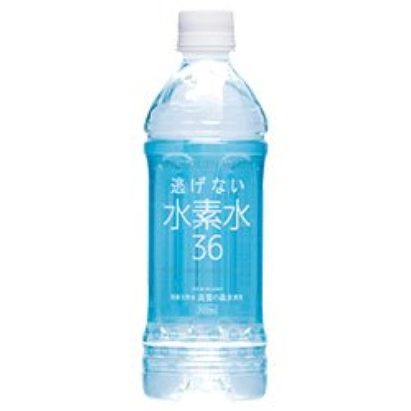 協会たっぷり虫を数える奥長良川名水 水素水36 ブルー 500mlPET×24本入