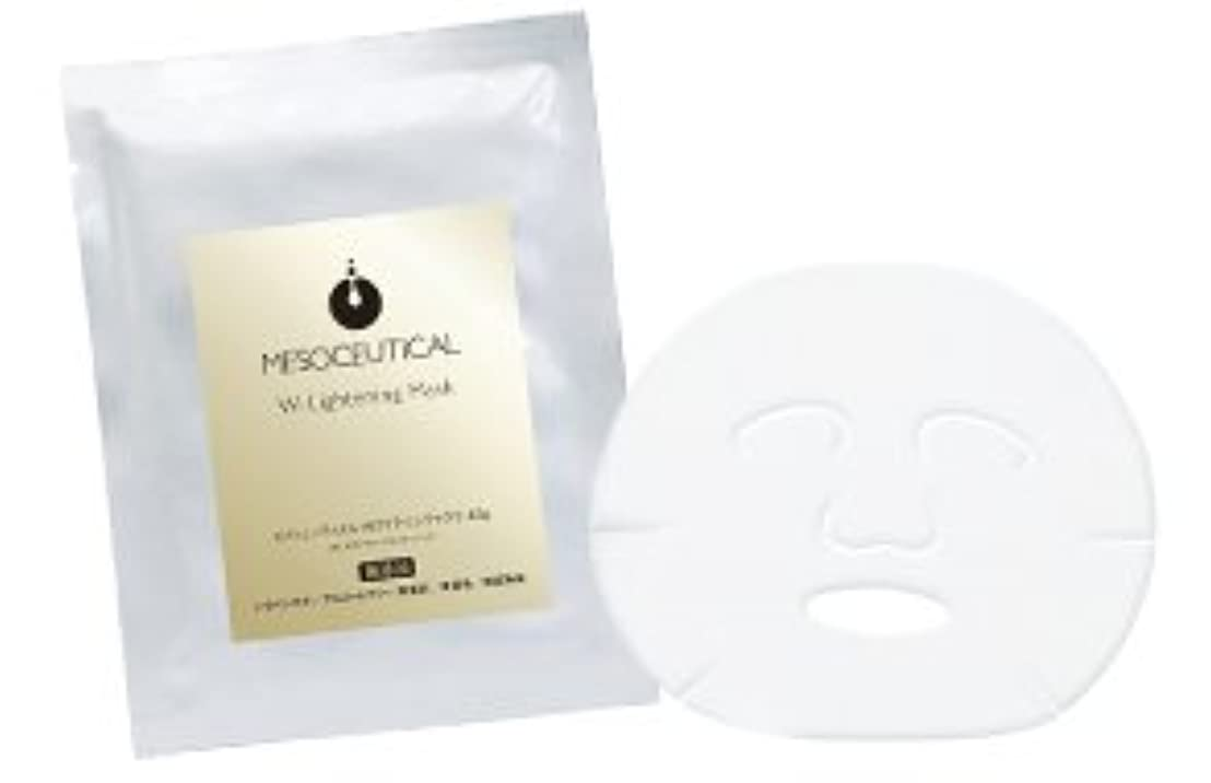 人間委任する美人メソシューティカル Wライテニングマスク 42g (パック)×6袋