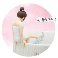 コップのフチ子 フィギュアマスコット 温泉バージョン 足湯のフチ子 単品