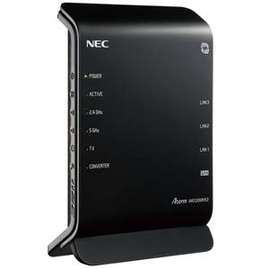 NEC『Aterm WG1200HS3』