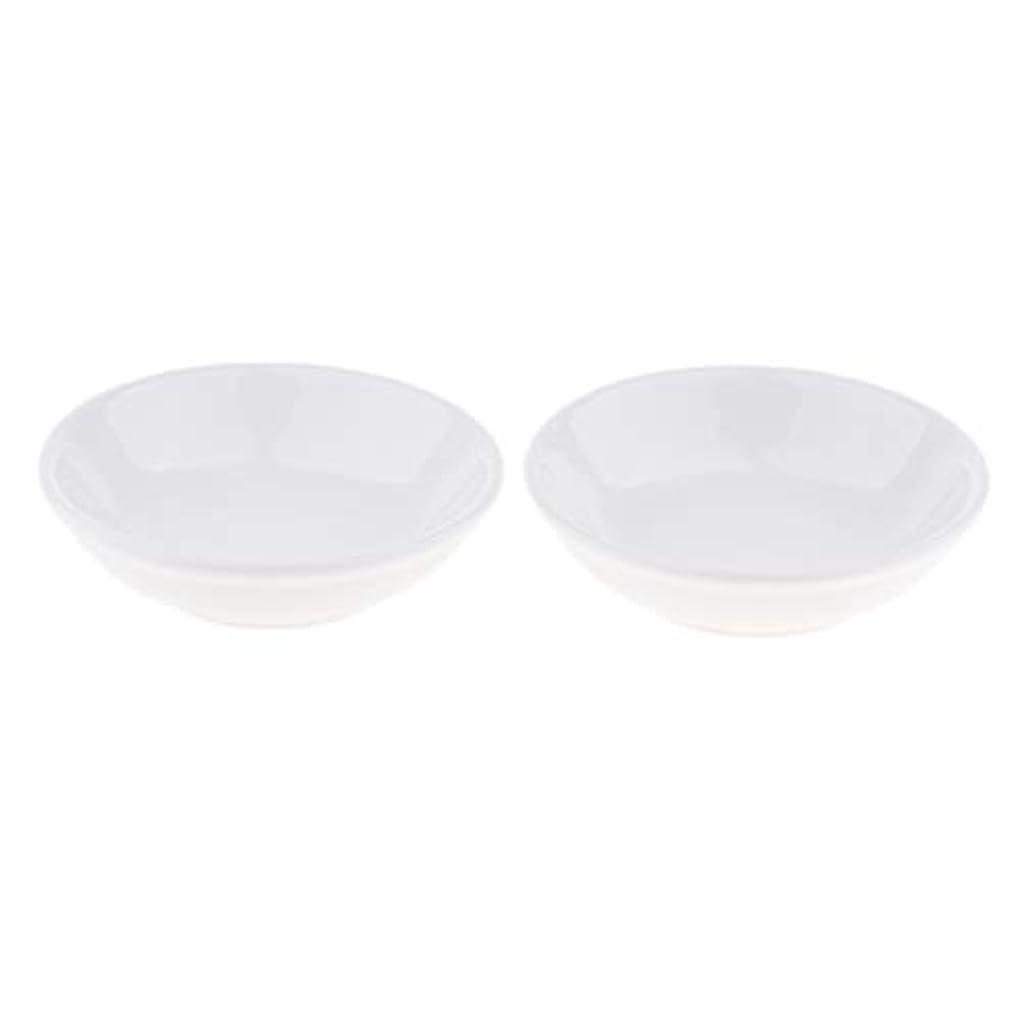 代わって代わって分類B Blesiya ディッシュ 皿 セラミック オイルウォーマー 取り替え用 装飾 置物 2個入