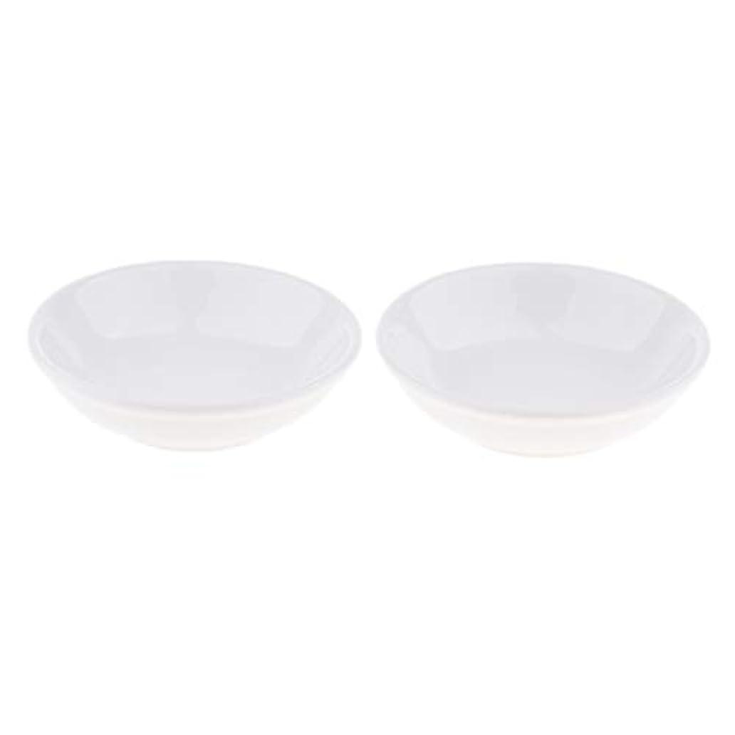 アルバニースリット光電2個 交換用ディッシュ 皿 取り替え皿 セラミック 円形 オイルウォーマー 白