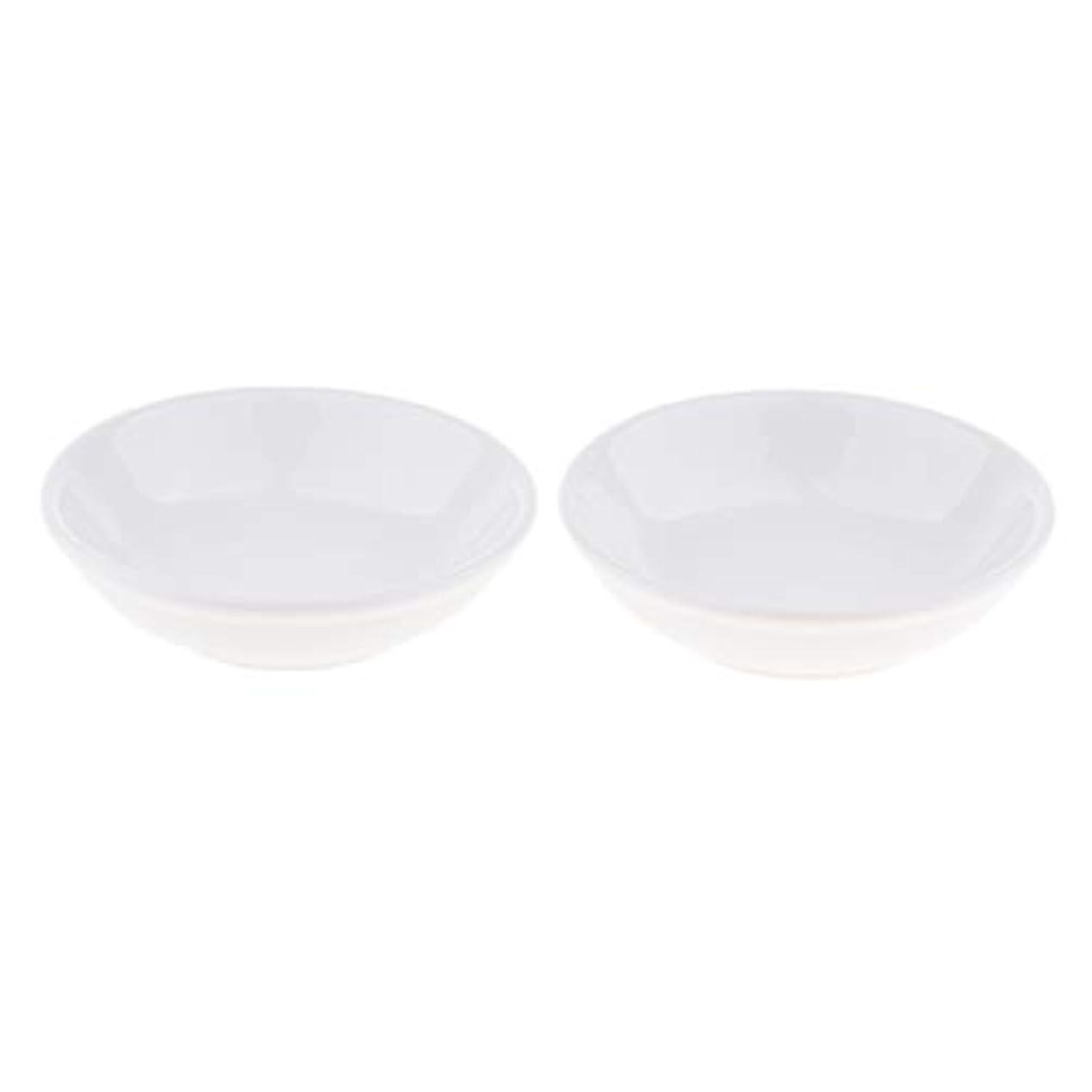 チェス精査するアジャ2個 交換用ディッシュ 皿 取り替え皿 セラミック 円形 オイルウォーマー 白