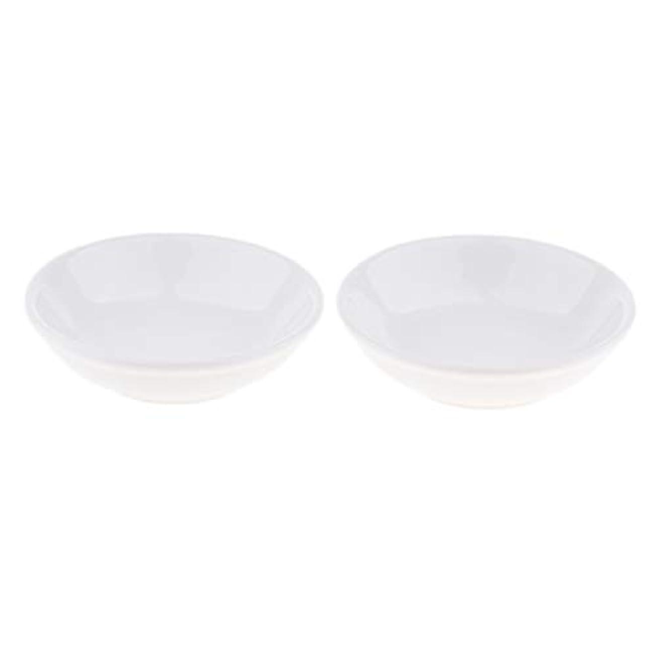 報復する自由眉2個 交換用ディッシュ 皿 取り替え皿 セラミック 円形 オイルウォーマー 白