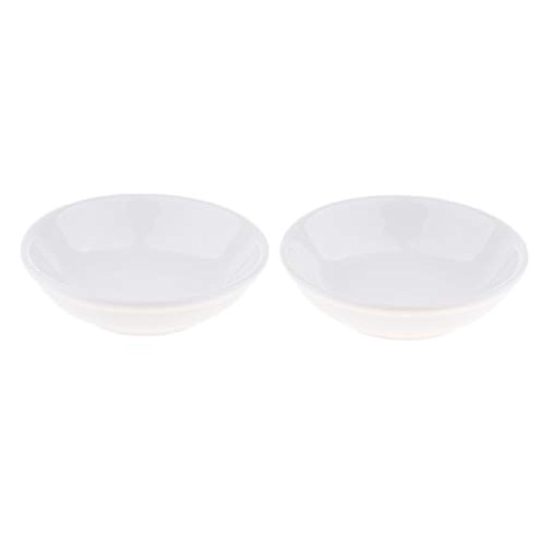 カイウスコア複合F Fityle 2個 交換用ディッシュ 皿 取り替え皿 セラミック 円形 オイルウォーマー 白