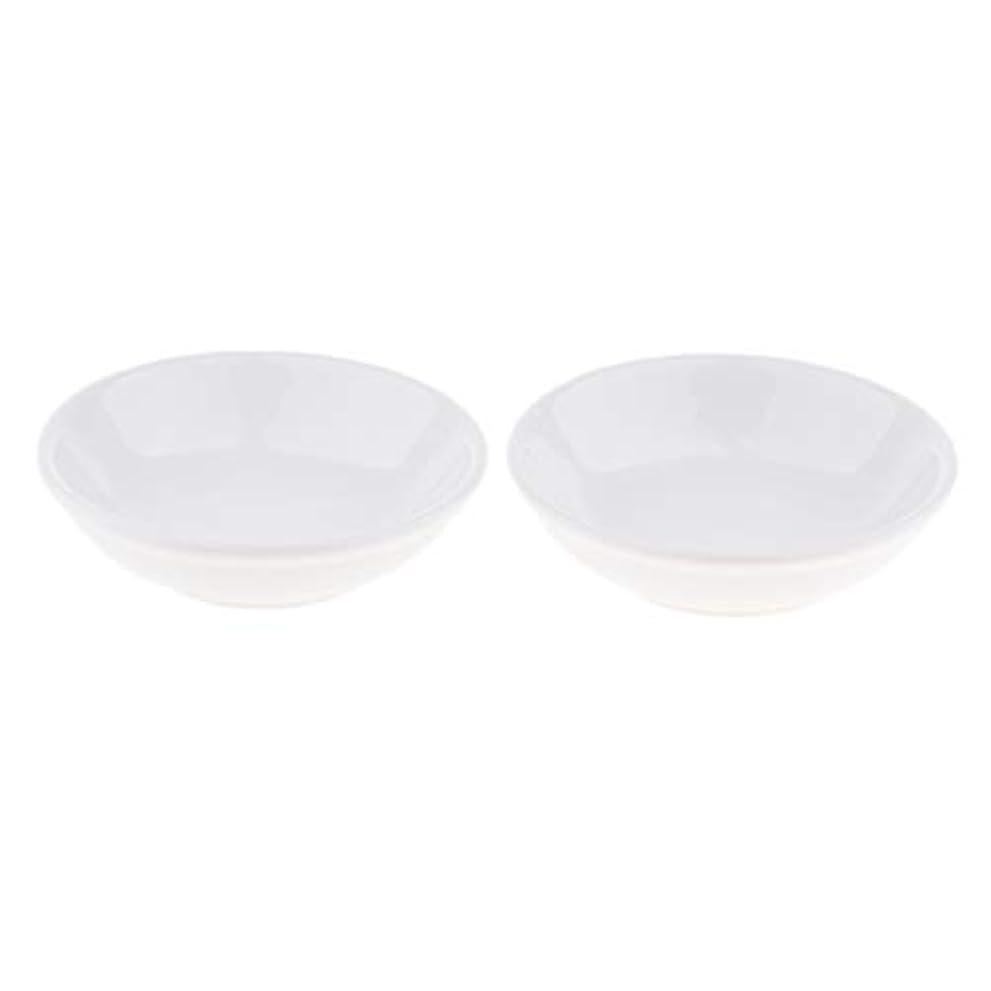 廃棄盗賊扱いやすいF Fityle 2個 交換用ディッシュ 皿 取り替え皿 セラミック 円形 オイルウォーマー 白