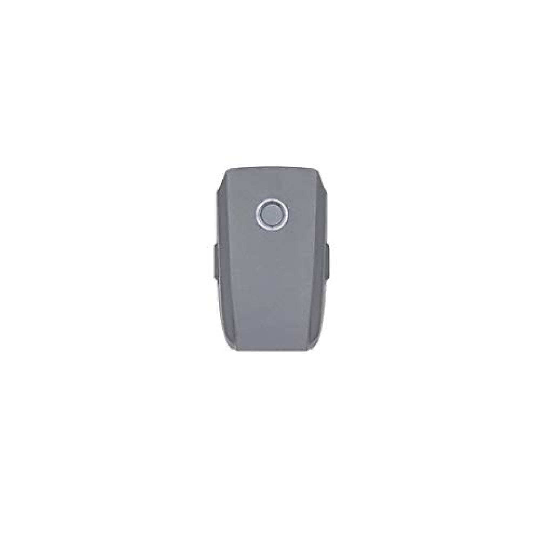 RaiFu DJI Mavic 2プロ/ズームバッテリー31分の飛行時間保護機能DJI Mavic 2 Pro Drone用インテリジェントフライトバッテリー 1PCS