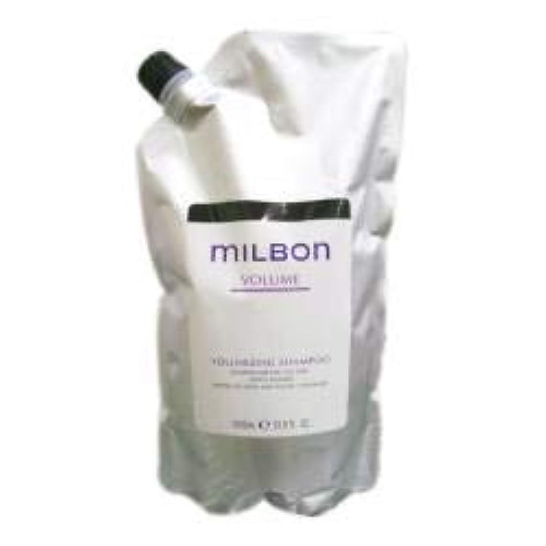 類似性大事にする性格ミルボン ボリューマイジング シャンプー<つめかえ用>(1000ml)