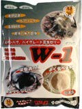 【KBファーム製】【クワガタムシ・カブトムシ用】W-1ゼリー 16g20個入×3袋