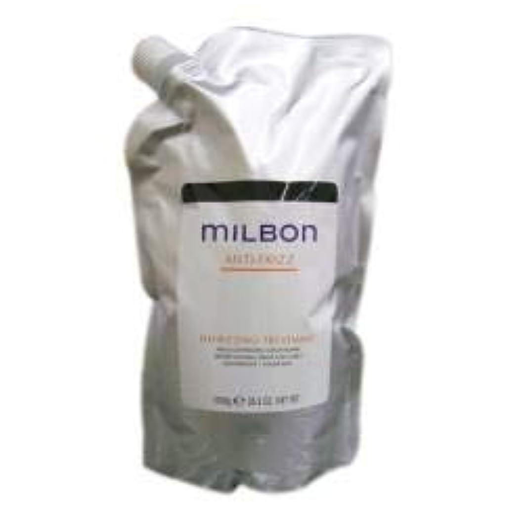 ネックレットコンドームエンディングミルボン ディフリッジング トリートメント<つめかえ用>(1000g)
